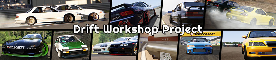 Drift Workshop Project