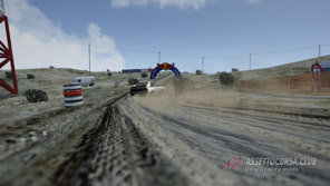 Steppe Rally - Assetto Corsa Club